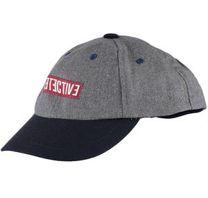 Cap for boys GREY
